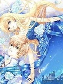 冷酷公主与冰山王子的爱恋
